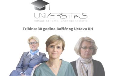 Tribina: 30 godina Božićnog Ustava RH: istraživanje ustavne pismenosti nastavnika visokoobrazovnih ustanova u Gradu Rijeci